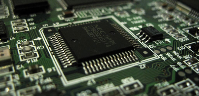 Close-up view of a computer microprocessor.